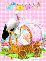 Поздравление с новорожденным ребенком!