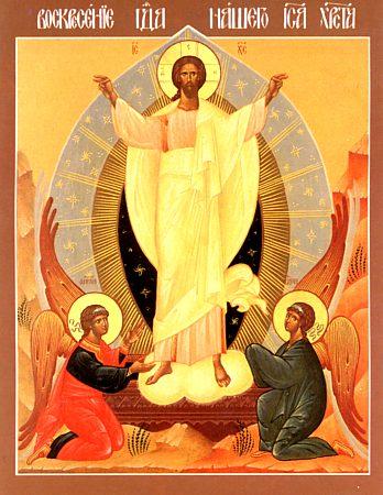 Дата православной и католической пасхи, пасхальные традиции и обычаи