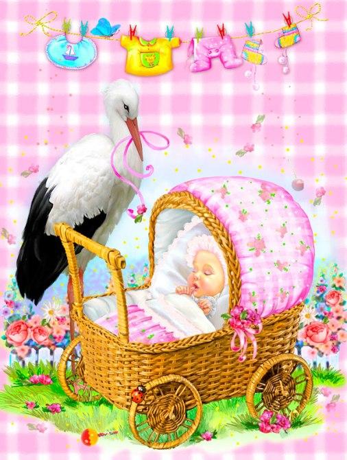 С новорожденной живые открытки с