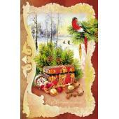 Новогодняя открытка, с поздравлением на новый год!