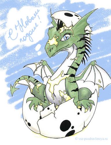 Новогодняя открытка с 2012 годом дракона