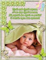 Открытка с новорожденным!