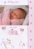 Открытка с новорожденной!
