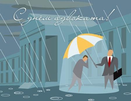 Поздравления с всемирным днем мужчин голосовые
