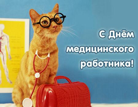 http://www.vse-pozdravleniya.ru/images/stories/professional/medrabotnika/med03.jpg