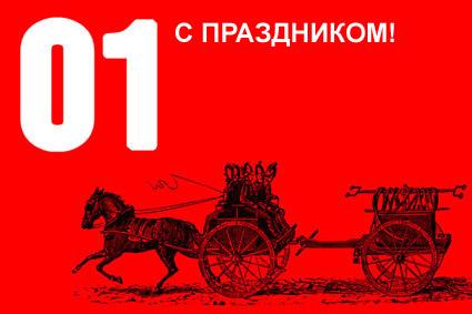 http://www.vse-pozdravleniya.ru/images/stories/professional/pozhar/pozhar2.jpg
