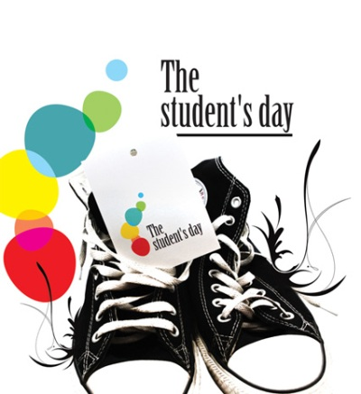 Открытка с днем студента 25 января