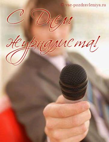 Поздравление с днем рождения по славянскому