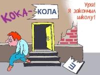 Открытка выпускнику разгильдяю
